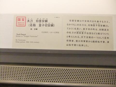 DSCF3382