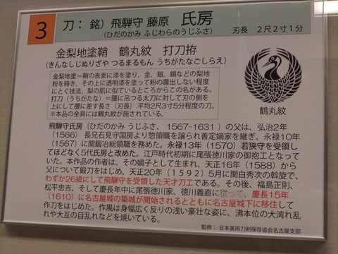 DSCF1921