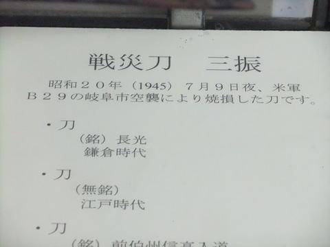 DSCF3729