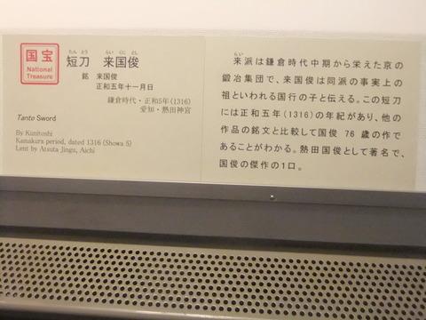 DSCF3588