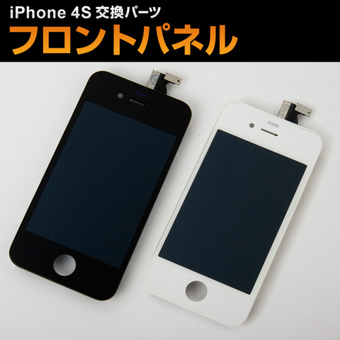 iphone4s-front