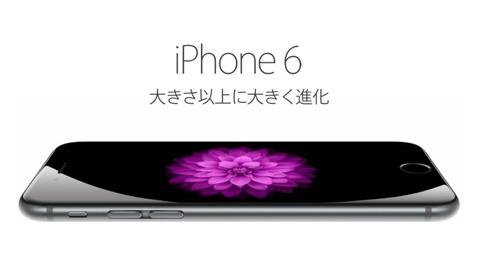iphone-6-au-sim-free