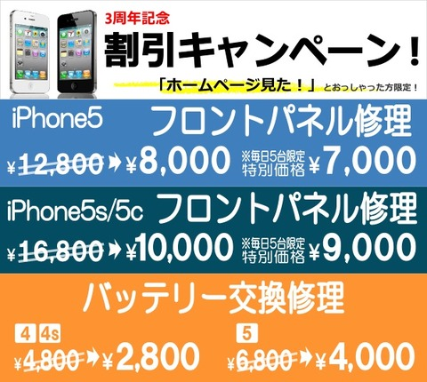 kawasaki_campaign_02