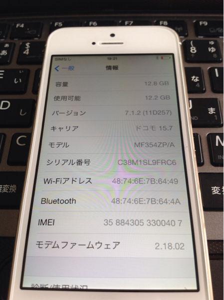 yuri_shirosaki-img449x600-1413080600s7p99b10482