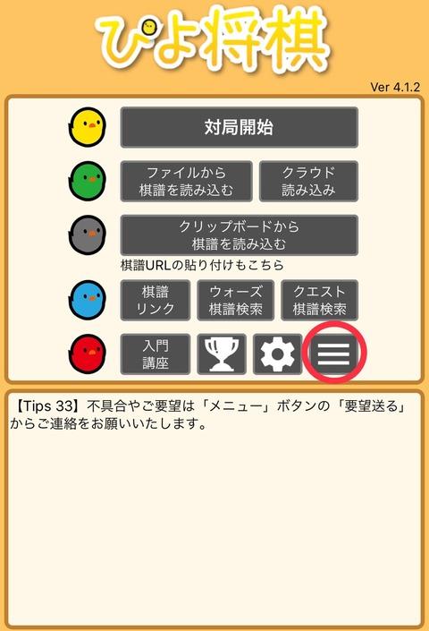 07BCC380-2646-46EF-8FE9-764C8CAA5AB6