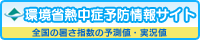 68574C81-217F-4FF3-8D87-B61DA5FC9556