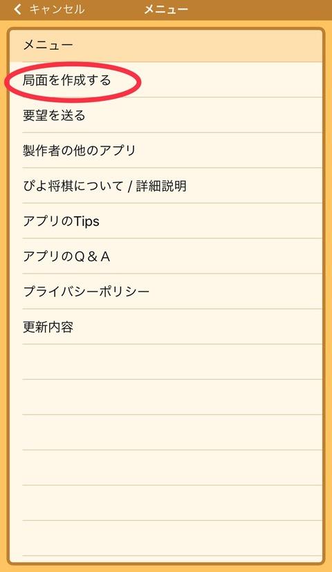 01C8FA03-40E3-44AC-B18A-43C5B2049EB9