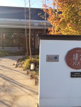 鎌倉パスタ 外観 (1)