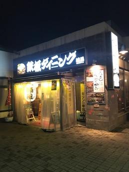 あすみが丘 (1)