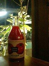 サントリー トマトのお酒