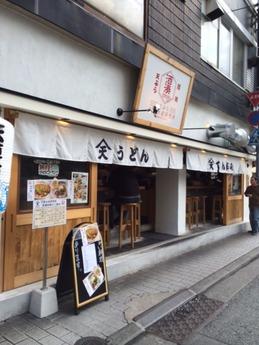 天草水産研究所 (1)