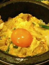 茶蘭 親子丼680円