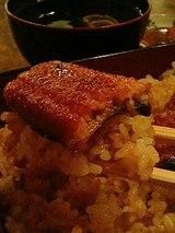 魚伊 うな重(1000円)