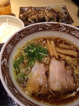 驛麺 ラーメン