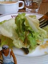 ボルカノ サラダ