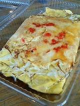 かんかん亭 お好み焼チーズ玉 280円