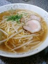 創華飯店 ラーメン(600円)