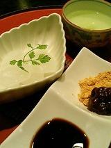 竹善 わらび餅(365円)