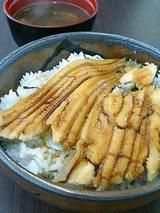 蒸しアナゴ丼(1200円)
