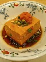 自家製あん肝豆腐