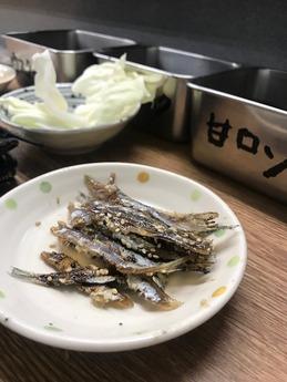高羽 (2)