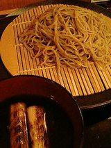 鴨汁そば(1200円)