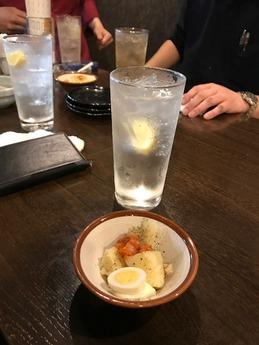 うっかり八兵衛 (2)