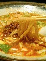 ほぁんほぁん 坦々麺(890円)