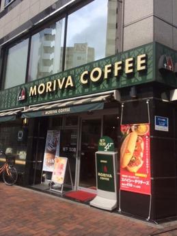 MORIVA COFFEE