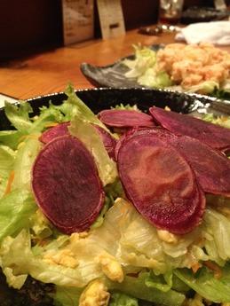 南石 紅芋サラダ