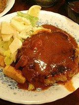 レストラン艸葉(くさば) ハンバーグステーキ(1050円)