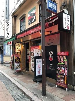 博多餃子舎603(ろくまるさん) 熊本店