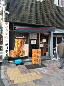 みなみ (1)