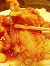 旺龍 車エビのチリソース煮(980円)