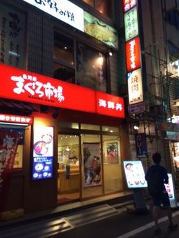 喃風サンシャイン60通り店 (1)