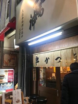 七福神 (1)