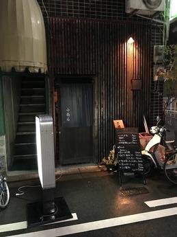 コ南石 (1)