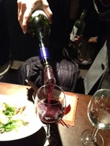 s Room* ワイン