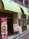 CARDI'S CLUB COFFEE 千里山店