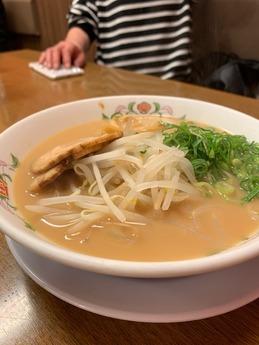 王将和田山 (3)