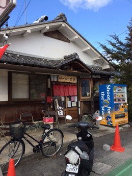 ゆーみー食堂 (1)