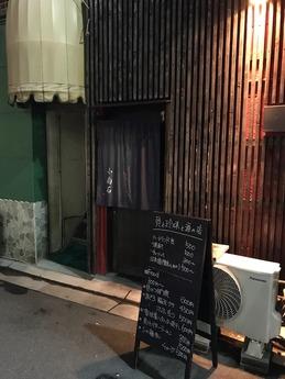 なんせきこ (1)