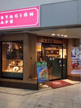 三宮エスタシオンカフェ (1)