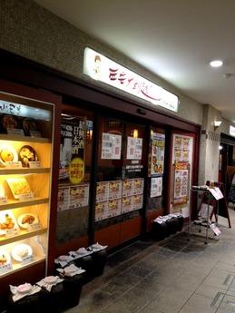 西安刀削麺 外観