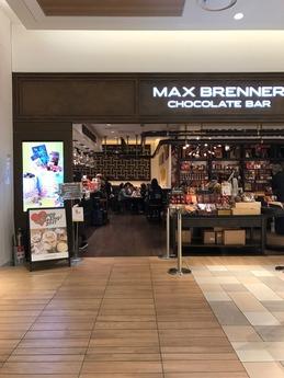 MAX BRENNER (1)