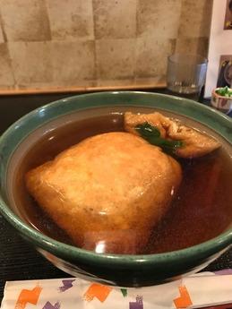 麺闘庵 (3)