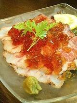 イベリコ屋姫路 イベリコ豚のローストポーク580円