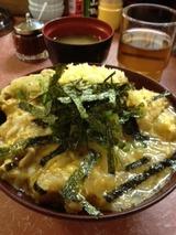 マルナカ ホルタマ丼 480円