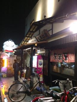 金鍋 (1)