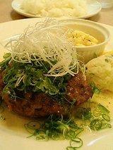 洋食 AKIRA 葱のせ塩だれ炭火焼きハンバーグ(1750円)